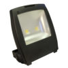80W IP65 Rated high power energy saving cool white led floodlight